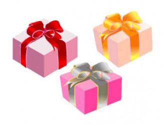 Scatole Regalo – Gift Boxes