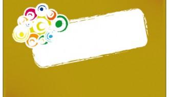 banner grunge dorato – gold grunge banner