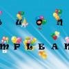 buon compleanno con palloncini – balloons happy birthday