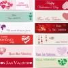 12 banner San Valentino – Valentines banner