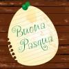 Buona Pasqua uovo notes – Happy Easter notes egg