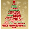 auguri albero di Natale – Christmas greeting card