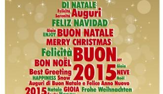 auguri albero di Natale – Christmas greeting card