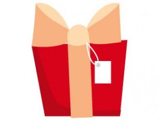 pacchetto regalo – gift
