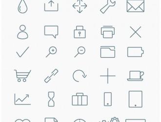 icone stilizzate minimaliste – stylized minimalist icons.eps